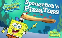 Rozwozimy pizzę
