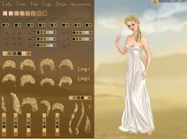 Rzymska cesarzowa